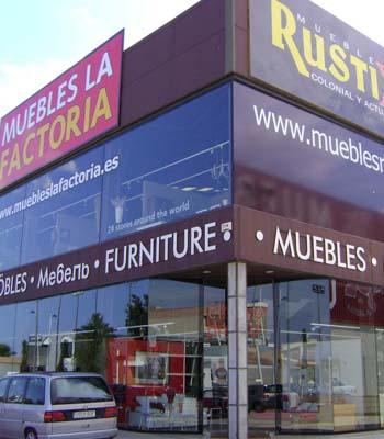 Tiendas de mueble rustiko comprar mobiliario decoraci n for Muebles la factoria meres siero